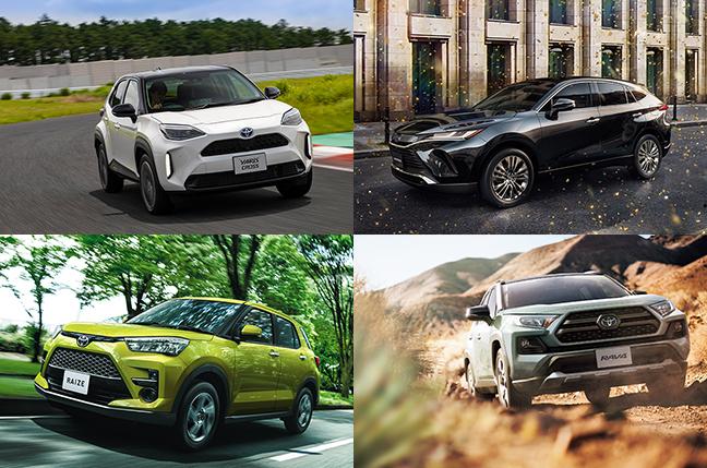 トヨタのSUV【9車種】を紹介!ヤリスクロスやハリアーなど人気SUVが勢ぞろい