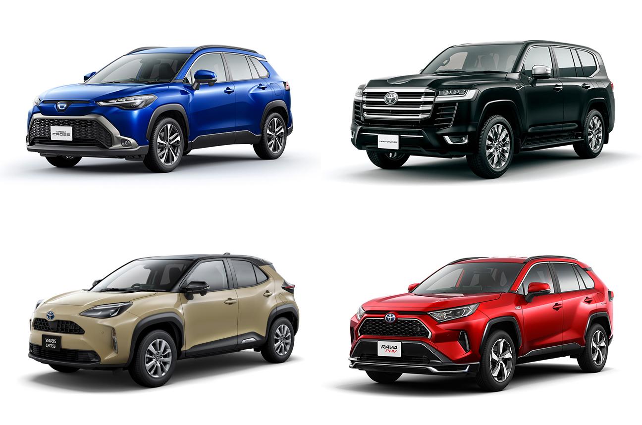 【トヨタのSUV一覧】新型SUVを含む全10車種!2021年最新版
