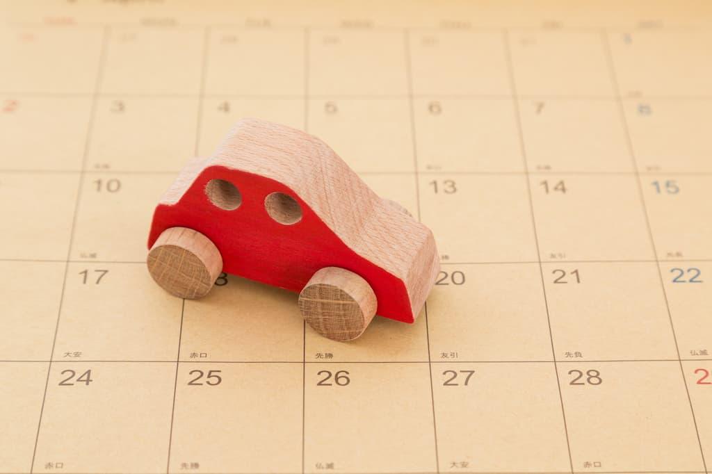 車検はいつからいつまで受けられる?適した時期や期限切れの対処法も紹介