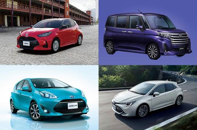 トヨタのコンパクトカー【5車種】を紹介!ヤリスやルーミーが人気