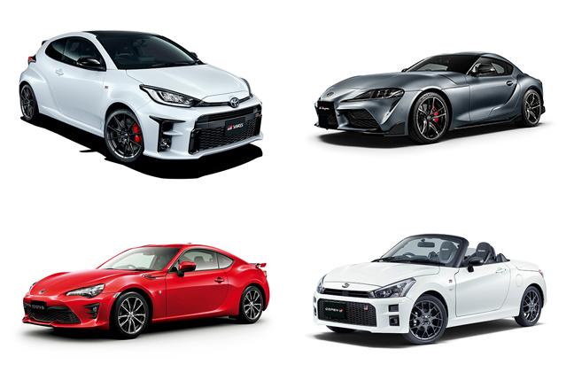 トヨタのスポーツカー【4車種】GRヤリスやスープラを紹介